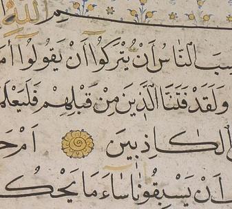 Religion General Knowledge #3